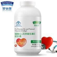 4 бутылки коэнзим qQ10 добавка с витамином Е Coq10 и кровяное давление повышение сердечно-сосудистого здоровья