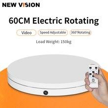 Белый Электрический вращающийся стол для фотосъемки с дистанционным управлением, 60 см, 360 градусов, регулировка скорости, нагрузка 150 кг
