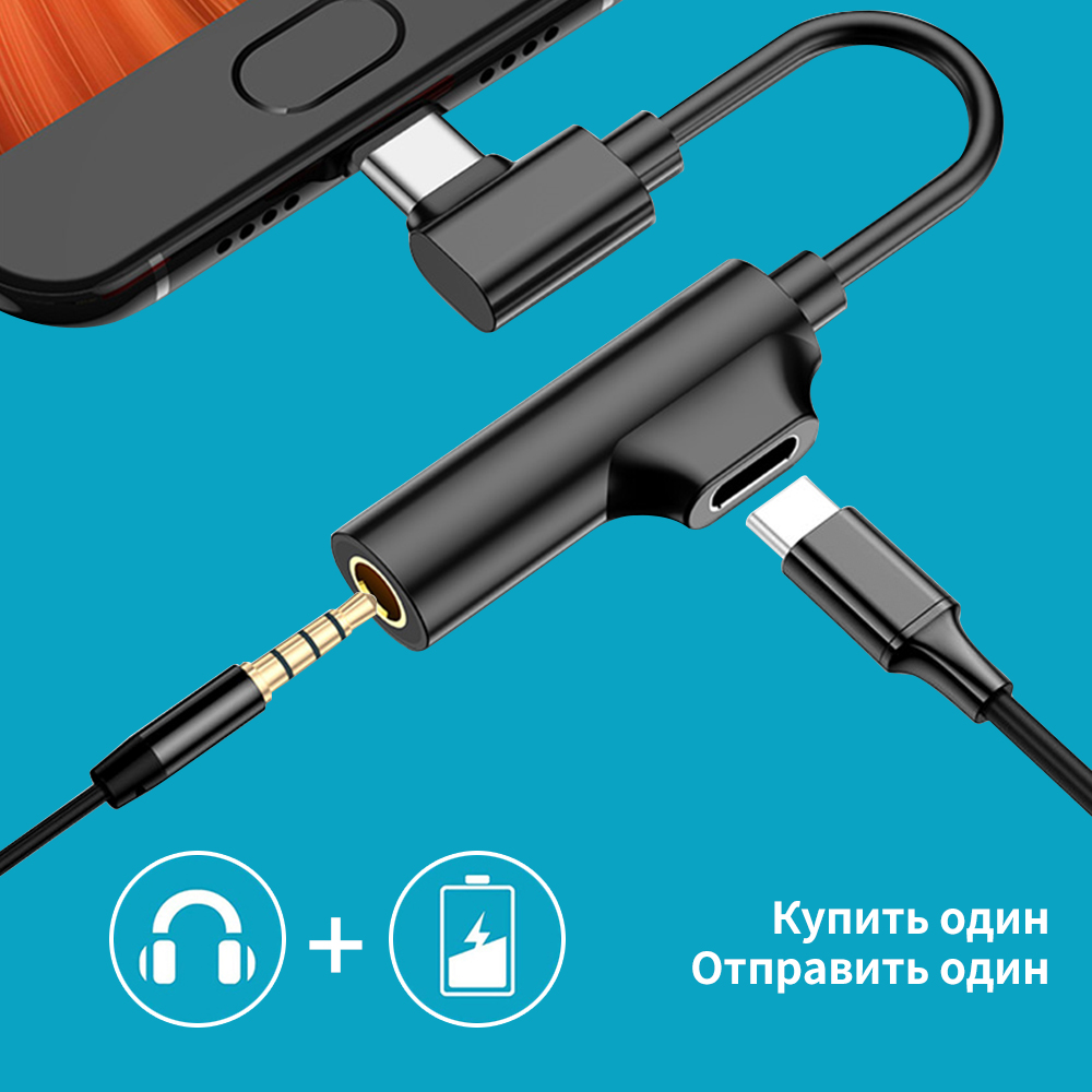 Type C 3.5mm Aux Adapter Earphone Adapter Charger For Xiaomi Mi 9 Huawei P20 Lite Mate10 Pro Samsung USB C To 3.5mm Aux Dac Chip