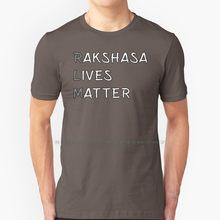 Rakshasa vive meme dnd 5e pathfinder rpg rpg rpg rng t camisa 100% puro algodão rakshasa vidas importa meme