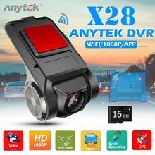 Anytek X28 объектив Dashcam Автомобильная dvr камера вращающаяся линза WiFi ADAS 150 Full HD 1080P Dashboard камера рекордер+ 16GB TF карта