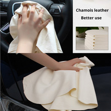 1Pcs Auto Care Extra Large Auto Car Motorcycle Natural Drying Chamois 60 X 90cm approx free shape Cleaning Genuine Leather Cloth viking 913310 genuine leather chamois 3 square feet