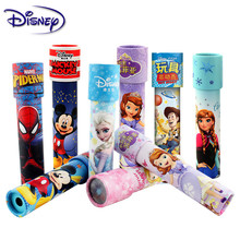 Disney Classic Toys Toy Story 4 Frozen Kaleidoscope Rotating Magic Colorful World Toy For Children Autism Kids Puzzle Toy Gift
