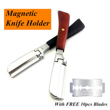 Мужские парикмахерские инструменты для бритья магнитный держатель