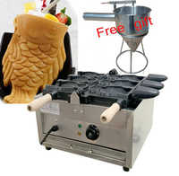Free shipping 110V 220V Open Mouth ice cream taiyaki machine big fish cone maker buy machine come with tools