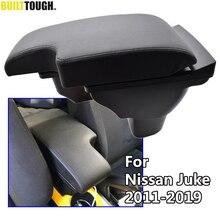 USB Neue Lagerung Box Armlehne Für Nissan Juke ESQ 2011   2019 Schwarz Leder Center Änderung 2014 2015 2016