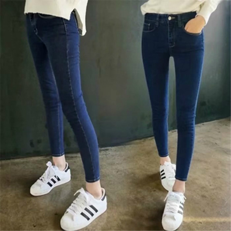 Women's High Waist Jeans Woman Skinny Elastic Force Black Trousers Bound Feet Close Pencil Pants Ripped Denim Slim Elastic Jeans