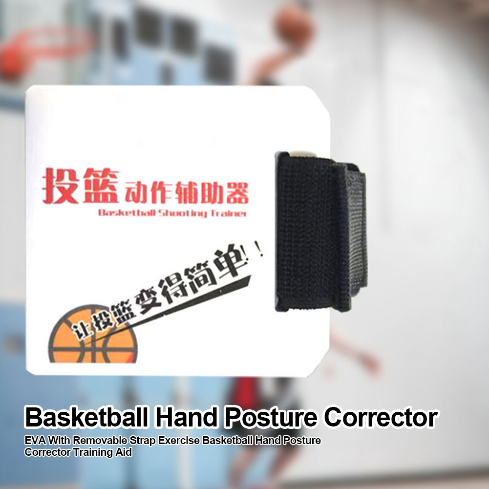 Training Aid With Removable Strap Thick EVA Sports Basketball Hand Posture Corrector Exercise Accessories Practice Ball Shooting