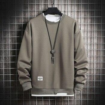 Sudadera con capucha informal para hombre, de dos piezas, multicolor, cuello redondo de moda, estilo Harajuku, novedad de 2021 1