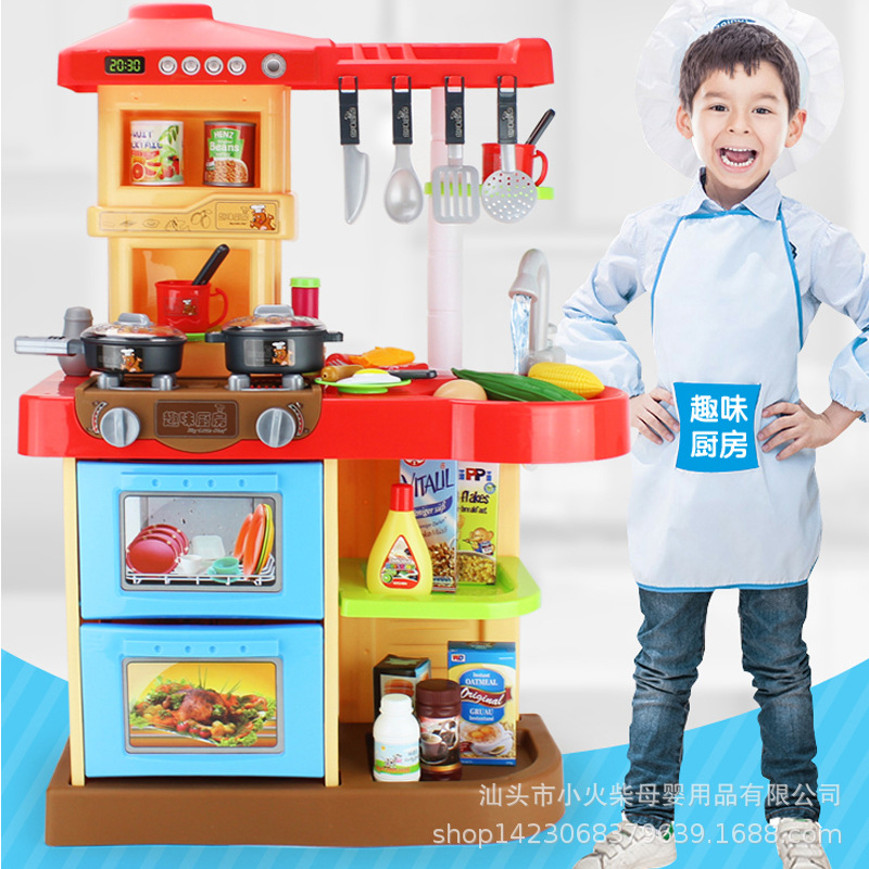 Children Play House Toys Cooking Model Meal Kitchenware Baby Kitchenware Kit GIRL'S And BOY'S 317