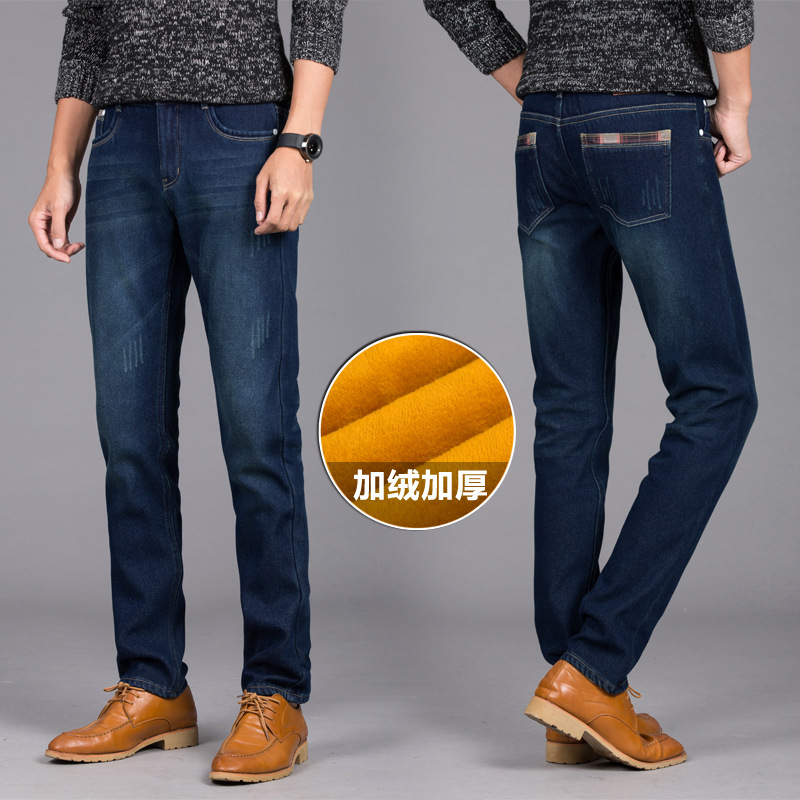 Brushed And Thick Men Straight-Cut Jeans Fashion Korean-style Trend Casual Warm Long Pants Slim Fit