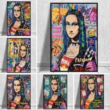 Graffiti Pop Art drôle Mona Lisa toile peinture affiches et impressions Cuadros mur Art photos pour salon décoration de la maison