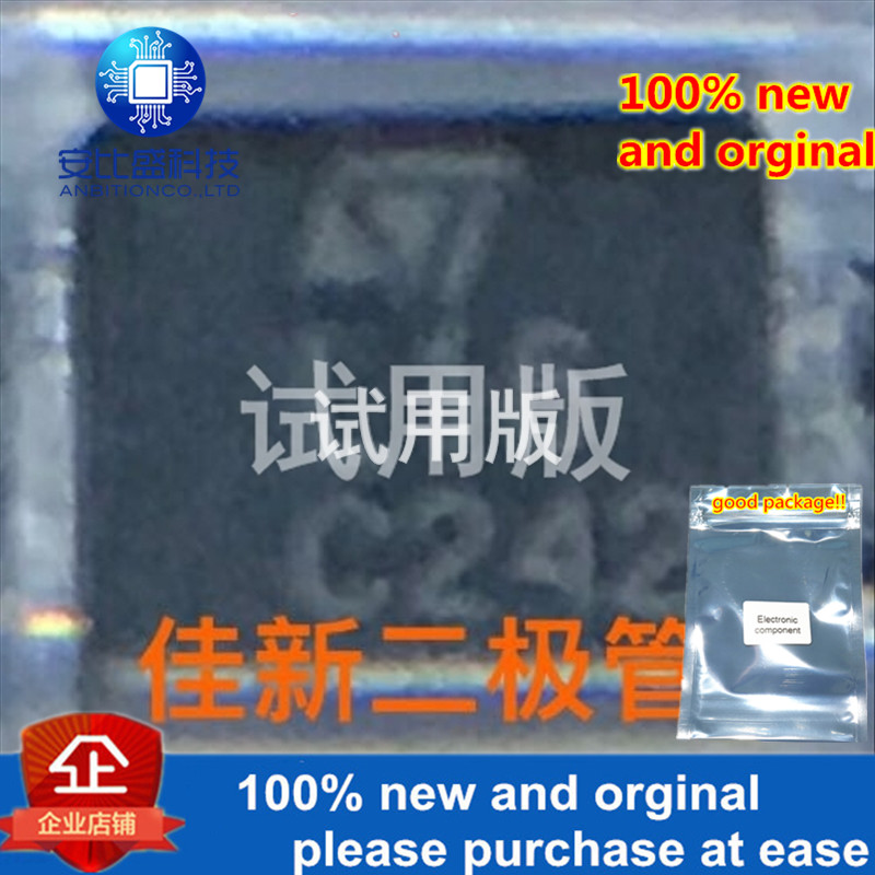 30pcs 100% New And Orginal SMP100LC-160 160V Lightning Protection Discharge Tube DO214AA Silk-screen L16 In Stock