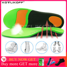 Best Orthopedic Shoes Sole Insoles For Shoes Arch Foot Pad X/O Type Leg Correction Flat Foot Arch Support Sports Shoes Inserts(China)