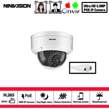 H.265 POE 5MP IP Camera Outdoor Waterproof CCTV 5.0MP HD Dome Face Motion Detection Network IP Camera 3.6mm Wide Lens P2P Onvif
