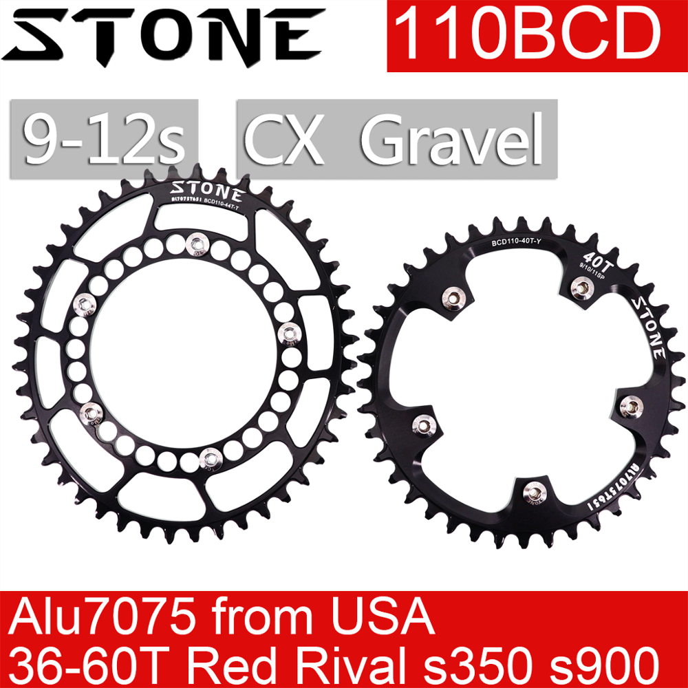 Stone <font><b>Chainring</b></font> <font><b>110</b></font> <font><b>BCD</b></font> 34 40 42 45 47 48 58T Round <font><b>Oval</b></font> road Bike Gravel 110BCD for rotor for sram red rival s350 s900 s100 image