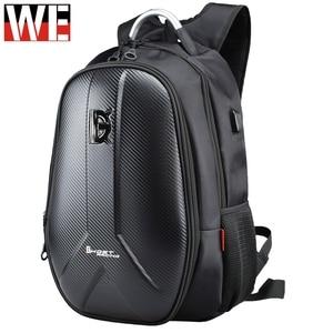 Motorcycle Backpack Carbon Fiber moto Motorbike Tail Tank Bags Waterproof Motocross Racing Leg Drop Bags Travel Storage Luggage(China)