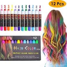12-Цвет одноразовые краска для волос ручка формула от производителя; мягкий, не раздражает кожу моющиеся Временная Краска Для Волос Мелки для волос Цвет набор ручек