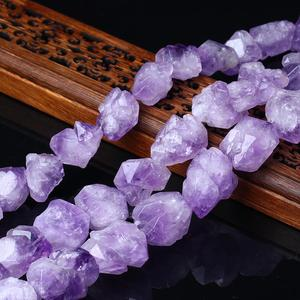 Image 1 - Natural amethyst stone  semi finished  material stone DIY  jewelry accessories Amethyst Stone Beads  Making DIY Bracelet
