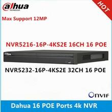 Устройство для чтения видеорегистратора Dahua, устройство для чтения сетевого видеорегистратора с 16 встроенными poe и 16 встроенными PoE портами,...