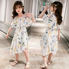 10 11 Year Old Children's Clothing 2021 Summer New Korean Style Little Girl Fashion O-Neck Strapless Chiffon Princess Cute Dress
