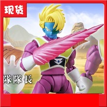 Demoniacal Fit Dragon Ball Z Dbz Freeza Soldaat Shazhavi Figure Model Poppen Figurals Brinquedos(China)