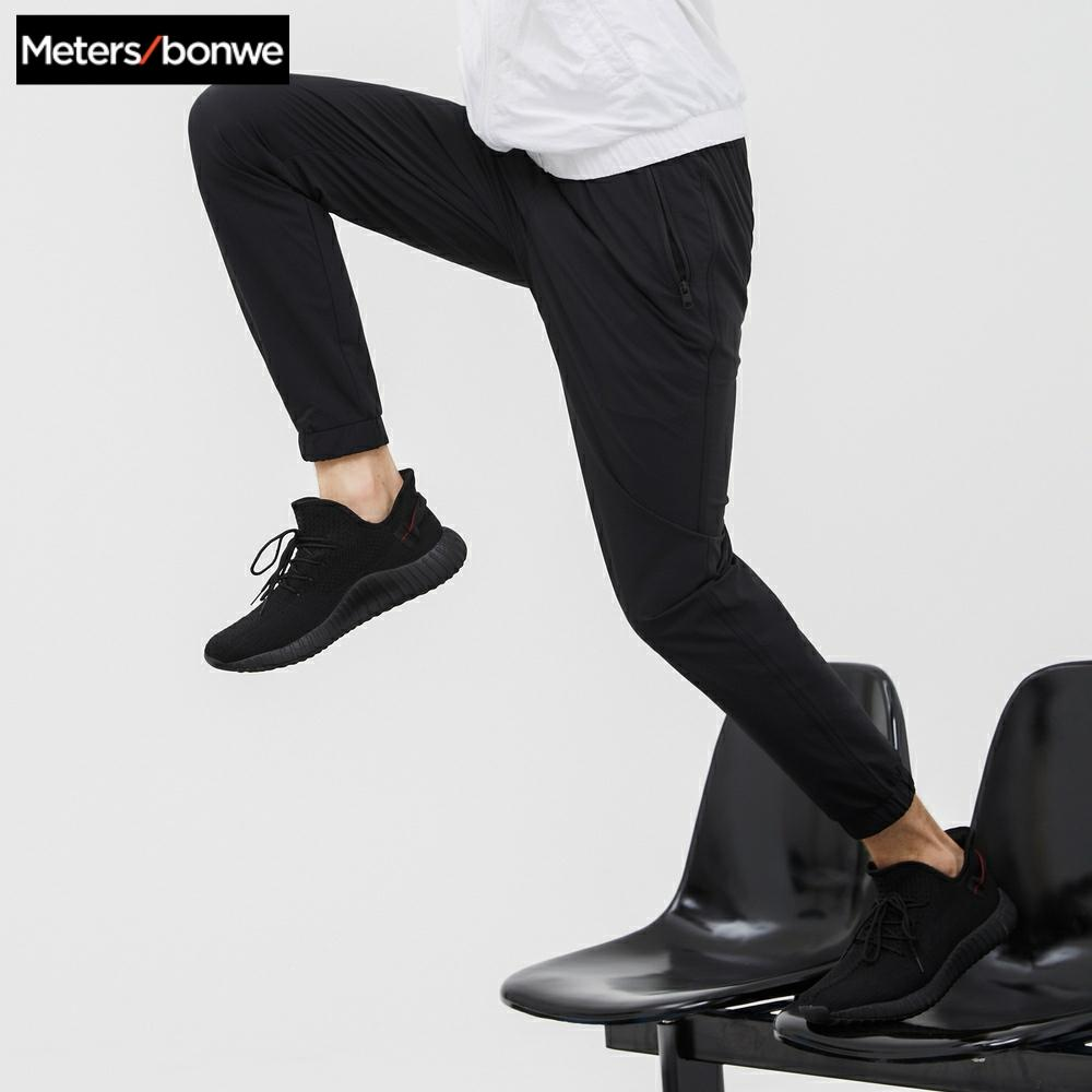 Metersbonwe Men Sports Pants New Autumn Casual Trousers Straight Fashion Jogging Pants Male Brand Loose Trousers High Quality