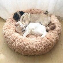Кровать для собаки длинная плюшевая супер мягкая кровать для питомца питомник Круглый Питомник домик для собаки кошка зимний теплый спальный мешок щенок подушка коврик товары для собак