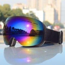 2020 мото велосипедные солнцезащитные очки лыжные uv400 Анти
