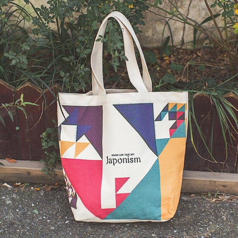 ShirtInStyle Premium Bolsa de tela Bolsa de algod/ón Bolsa Comprador Bolso de bandolera de muchos colores