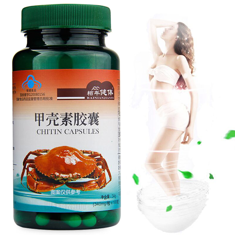 Chitin Chitosan Capsule Super Supplements For Fat Blocker Burns Lower Cholesterol Immunomodulatory Healthy Digestive Tract