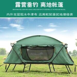 Image 3 - Enkele persoon outdoor thermische isolatie, off grond tent, outdoor enkele persoon bed regenbui, vissen tent