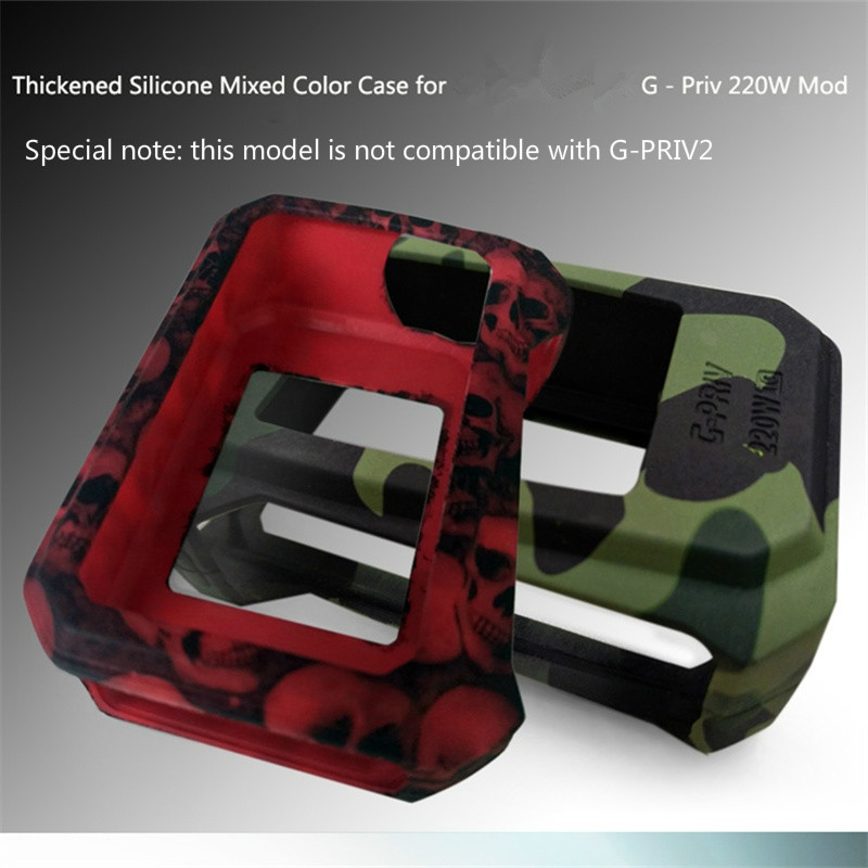 1pcs Protective Silicone Sleeve Case For SMOK G-Priv 220W Mod - ARMY GREEN CAMOUFLAGE
