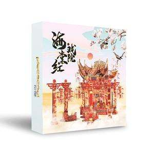 Набор классных 3D металлических пазлов RED CRABAPPLE THEATER, набор моделей в китайском стиле, сделай сам, лазерная резка, сборка, пазлы, игрушка, подар...