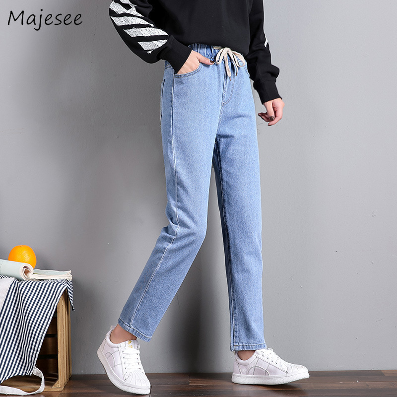 High Waist Jeans Women Ankle-length Solid Wash Womens Korean Fashion Drawstring Casual Females Plus Size Denim Trousers Simple
