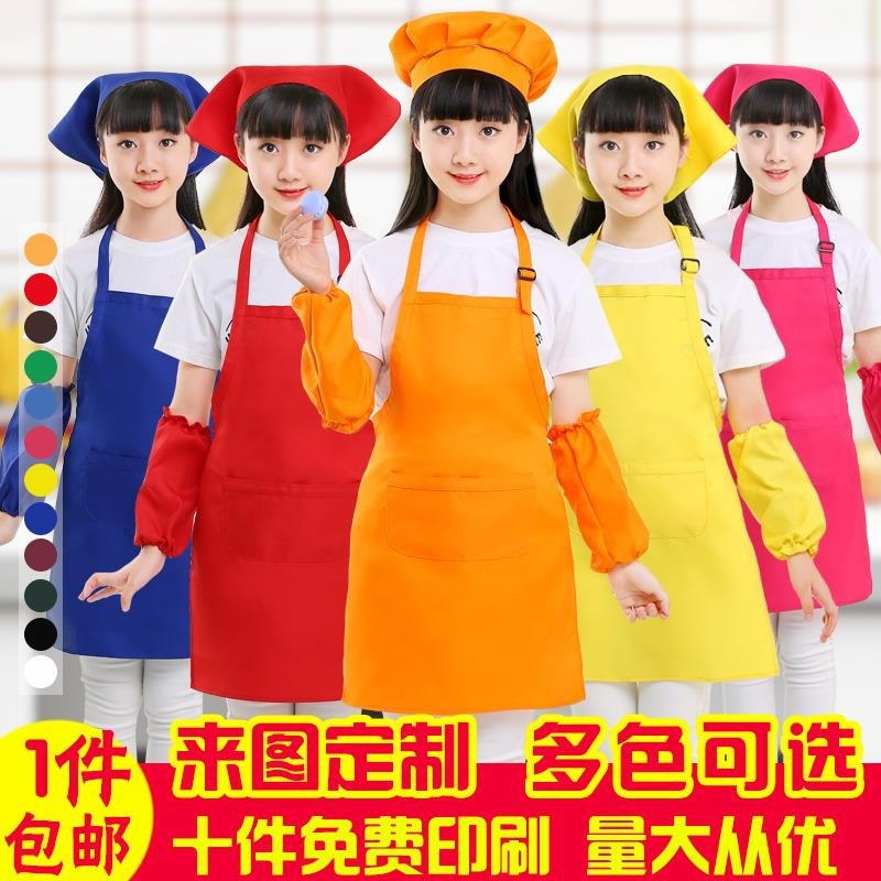 Art Class For Apron Watercolor Painting Kindergarten Young STUDENT'S Traditional Chinese Painting Waterproof Antifouling Protect