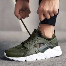 Cushioning Outdoor Running Shoes for Men Non-slip Sport Male Shoes Professional Athletic Training Sneakers Light Women Shoes 47