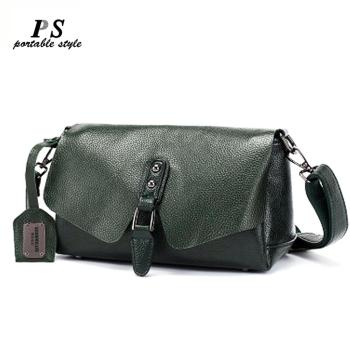 Shell Genuine Leather Crossbody Bag