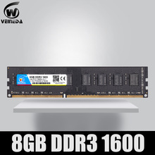 VEINEDA Memoria 16gb ddr3 4X4gb Dimm Ram ddr3 1600 pc3-12800 Für Intel AMD Desktop Mobo