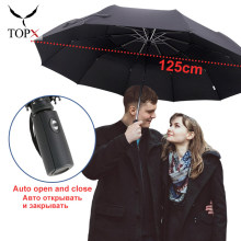 125cm Large Fully Automatic Umbrella Men Windproof Double Layer Folding Umbrella Rain Women Sun Parasol Business Golf Umbrellas(China)