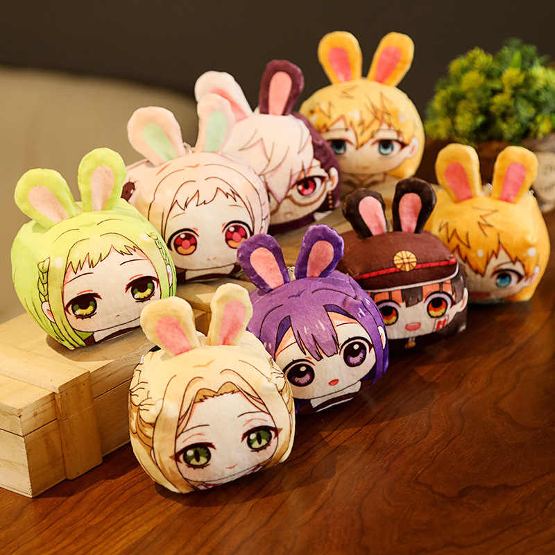 Toilet-Bound Hanako-kun Plush Plush Toy dolls Pendant Keychain Cosplay Gift