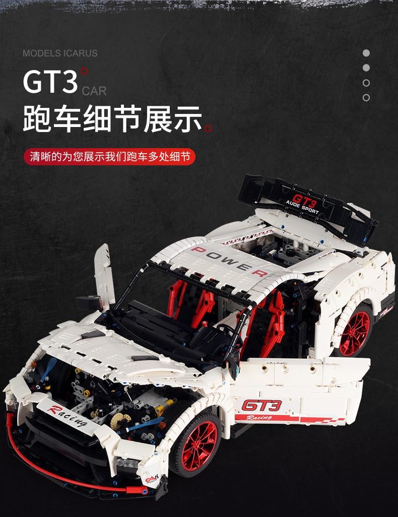 MOULD KING 13172 Nissan GTR Sports Car