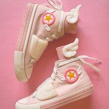 Cardcaptor Магия сакуры девушки Сакура КИНОМОТО обувь для косплея аниме розовые милые кроссовки с носками