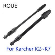 ROUEรถเครื่องซักผ้าJet LanceหัวฉีดสำหรับKarcher K1 K2 K3 K4 K5 K6 K7เครื่องฉีดน้ำแรงดันสูง