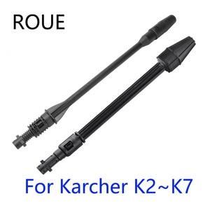 Image 1 - Roue洗車機ジェットランスノズルkarcher K1 K2 K3 K4 K5 K6 K7高高圧洗浄機