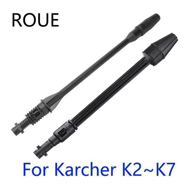 Roue洗車機ジェットランスノズルkarcher K1 K2 K3 K4 K5 K6 K7高高圧洗浄機