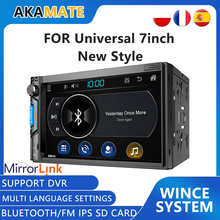 Autoradio universale 7 pollici 71BT Touchscreen autoradio autoradio lettore MP5 Radio Bluetooth Mirrorlink Backup Monitor uso autoradio