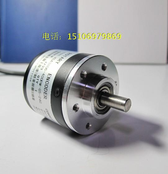 Photoelectric Rotary Encoder 1000 Pulse 1000 Line AB Two Phase 5-24V