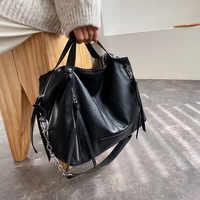Women handbag Large Capacity Chain design ladies Shoulder bag Motorcycle bag pu leather female crossbody bags big totes bolsa