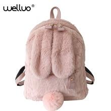 Cute Faux Fur Mini Backpack Rabbit Ear Women Travel Shoulder Bags Fashion Plush Bagpack Rucksack School Bag for Girls XA566WB